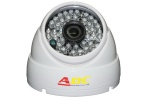 Camera IP ADC-HD5125A